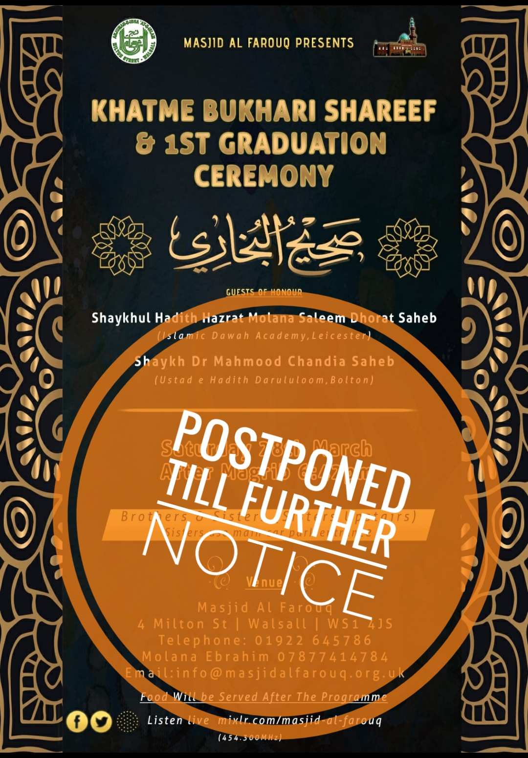 Khatme Bukhari Shareef Event Postponed